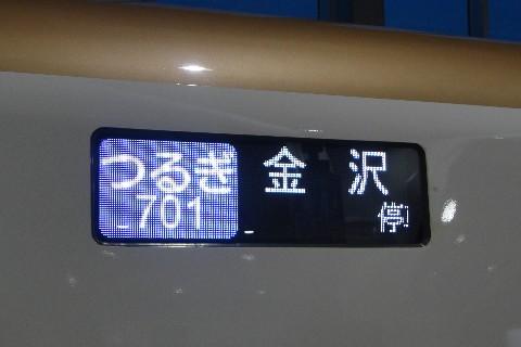 4566.jpg